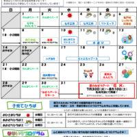 亀二 ベビチル7月号 発行版のサムネイル